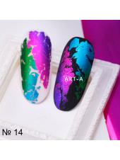 Фольга для дизайна ногтей сине-зеленая №14