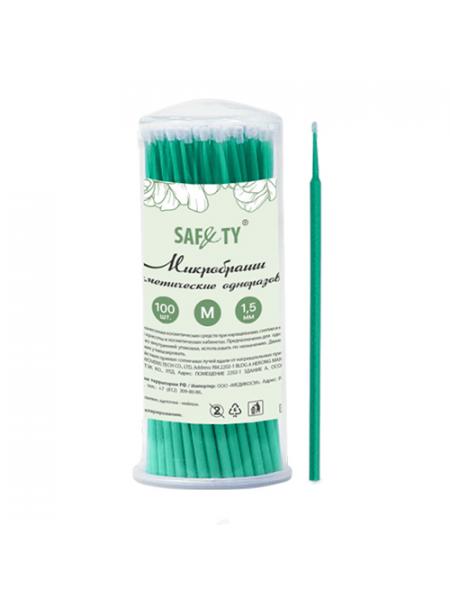 Микробраши косметические SAFETY 1.5мм зелёные упаковка 100 штук.
